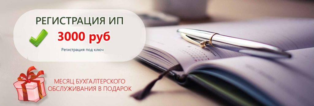 Регистрации ип в петербурге декларация по ндфл за 2019 год сроки сдачи отчетности